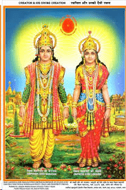 Shri Lakshmi Narayan and their Kingdom