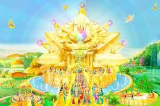 Abundant Resources -Glance of Golden Age - Satyug - Heaven - New World -Bk