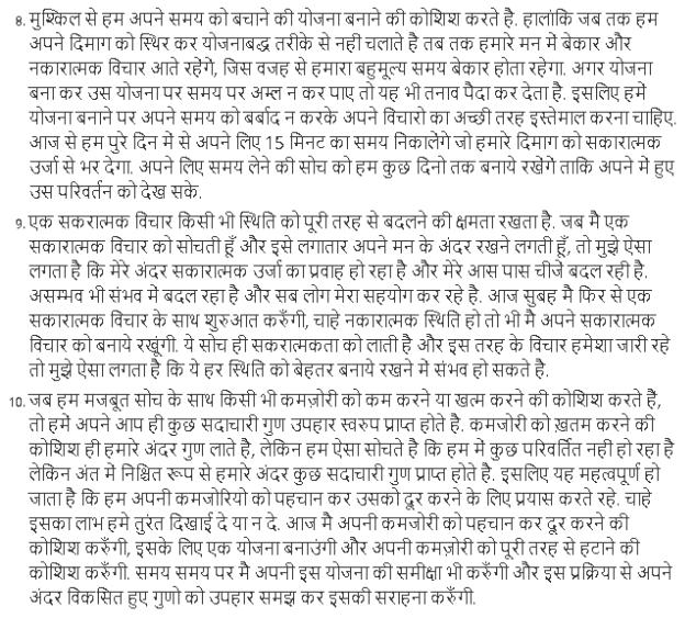BK Sister Shivani Quotes - Brahma Kumari