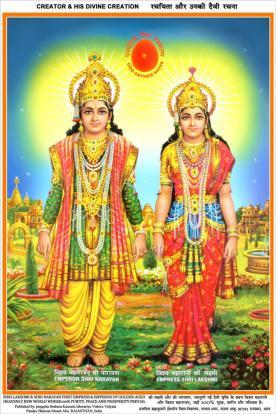 Shri Lakshmi Narayan - Rajyoga course